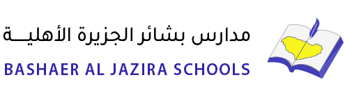 مدارس البشاير الاهلية